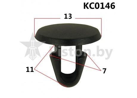 KC0146