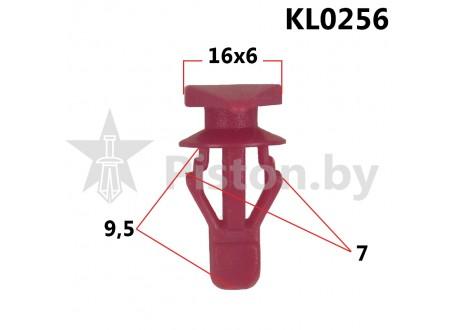 KL0256