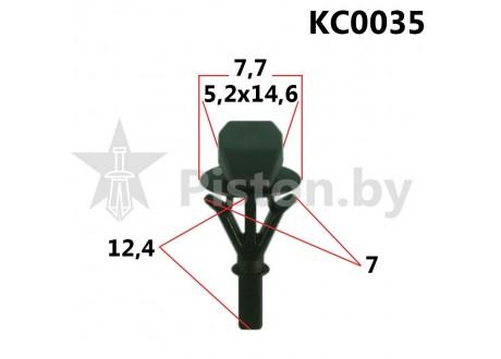 KC0035