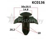 KC0136