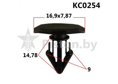 KC0254