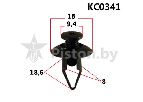 KC0341
