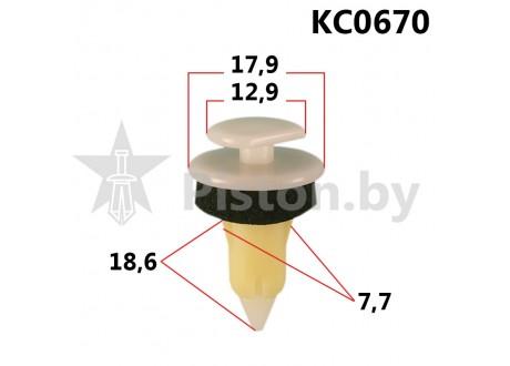 KC0670