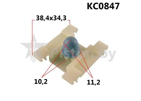 KC0847