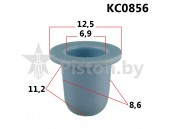 KC0856