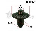 KC0869
