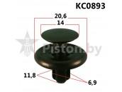 KC0893