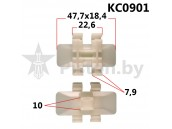 KC0901