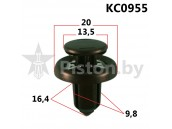 KC0955