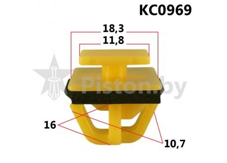 KC0969