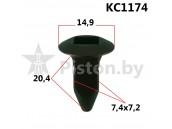 KC1174