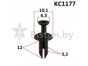 KC1177