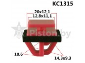 KC1315