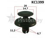 KC1399