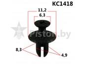 KC1418