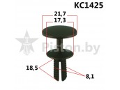 KC1425