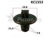 KC1553
