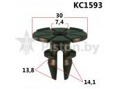 KC1593