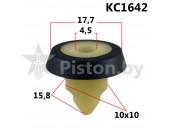 KC1642