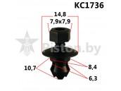 KC1736