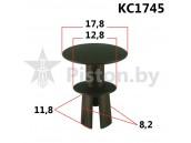KC1745