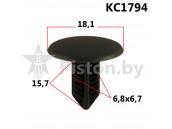 KC1794