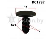 KC1797