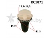 KC1871