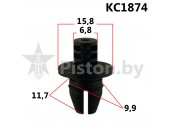 KC1874