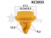 KC3033