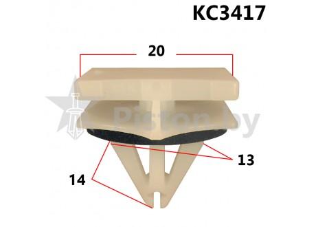 KC3417
