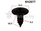 KH2077