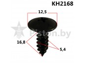 KH2168