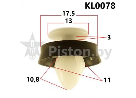 KL0078