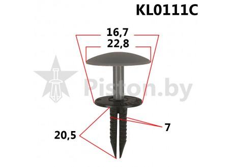 KL0111C