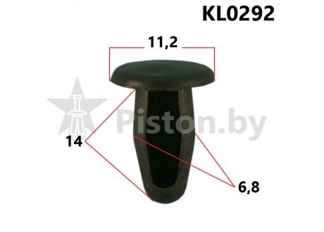 KL0292