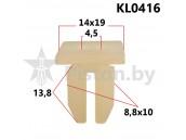 KL0416