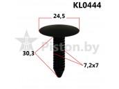 KL0444