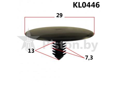 KL0446