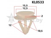 KL0533