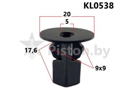 KL0538