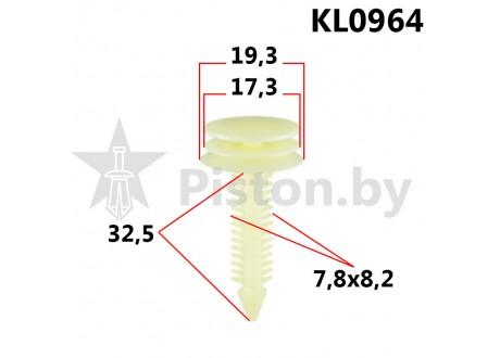 KL0964