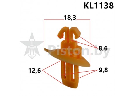 KL1138