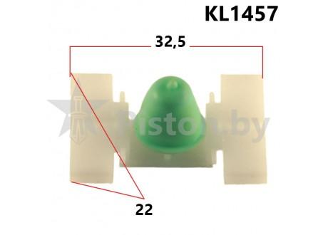 KL1457