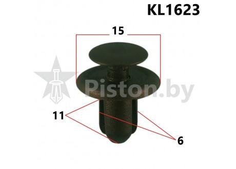 KL1623