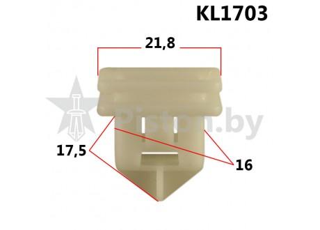 KL1703
