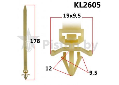 KL2605